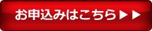 SMBCモビット【カードローン】