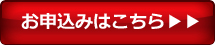 楽天銀行【スーパーローン】